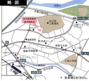 教会地図1
